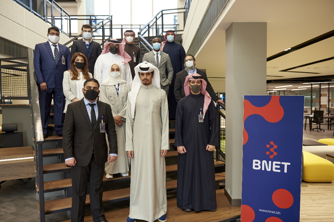BNET launches its Network Intelligence Centre